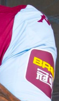 Aston Villa shirt arm sponsor